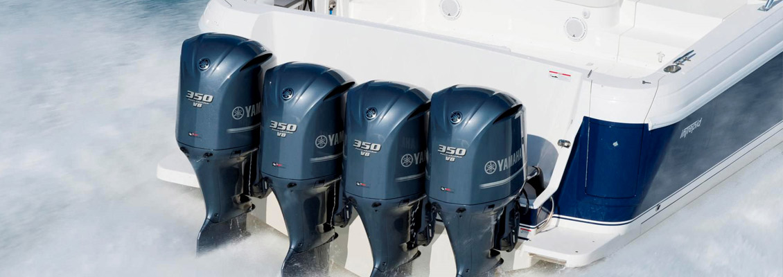 outboard-homepage-banner